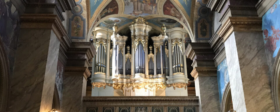 Katedra pw. Wniebowzięcia Najświętszej Maryi Panny